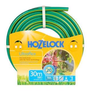 Hozelock Ultraflex Hose 30m Murdock Builders Merhcants